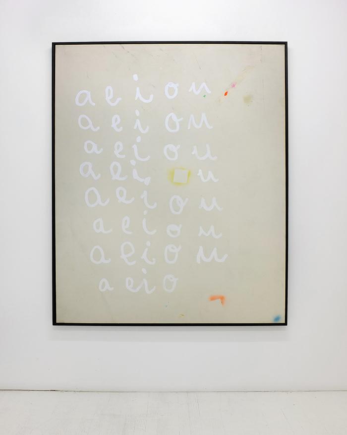 Bel Fullana – A E I O U. Acrylic and spray on canvas. 162 x 130 cm. 2014